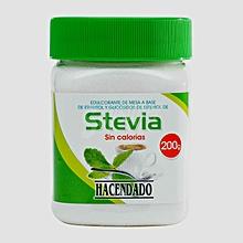 4a1187de4 أفضل أسعار بدائل السكر بالمغرب | اشتري بدائل السكر | جوميا المغرب