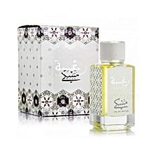 907fada2f متجر Lattafa بالمغرب   جميع منتجات Lattafa   جوميا المغرب
