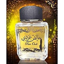 da5ec1876 Lattafa خالص عودي - عطر ذهبي أصلي للرجال و النساء مع مزيل العرق - 100 مل