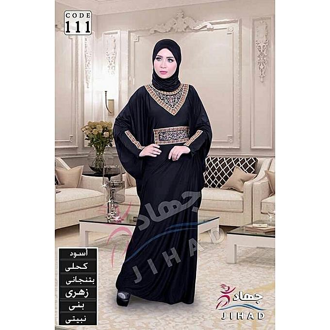Generic abaya noir à prix pas cher