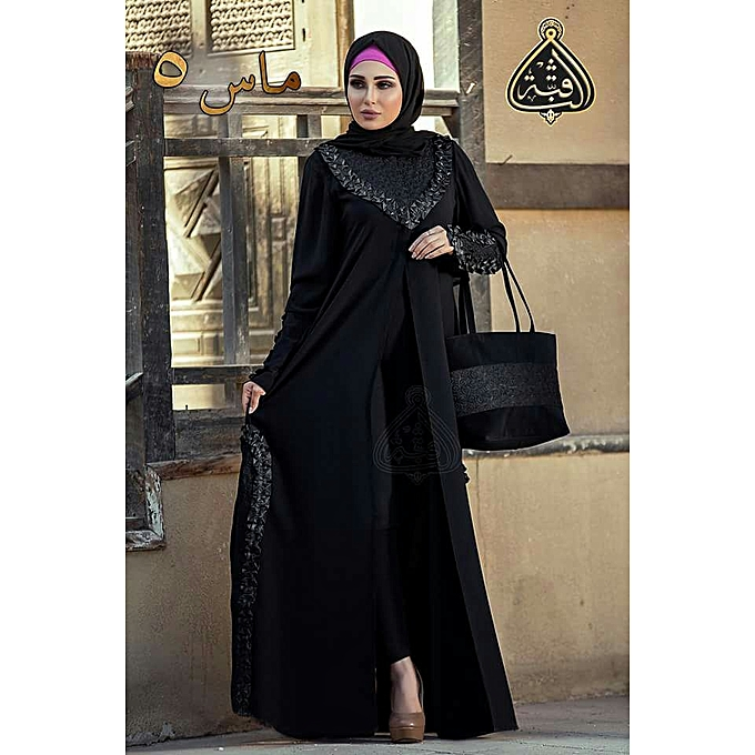 Generic abaya avec sac et pantalon à prix pas cher