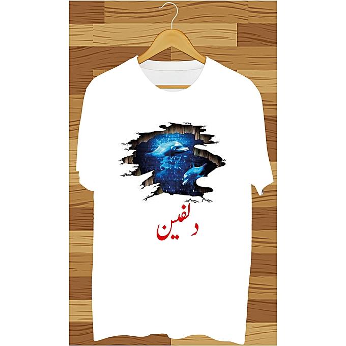 Generic t-shirt dilfin-01hd - 100%Coton - blanc à prix pas cher