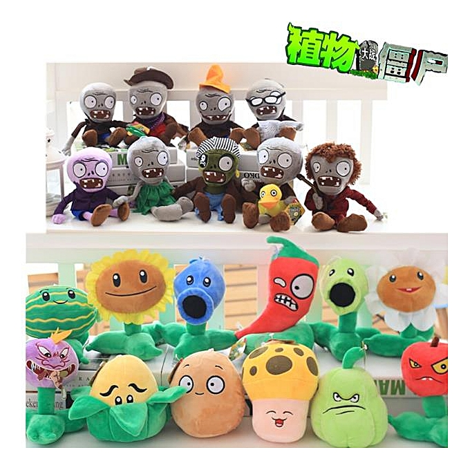 Autre 20 Styles Plants vs Zombies Plush Toys 12 28cm Plants vs Zombies Soft Stuffed Plush Toys Doll Baby Toy for Kids Gifts Party Toys(jaune) à prix pas cher
