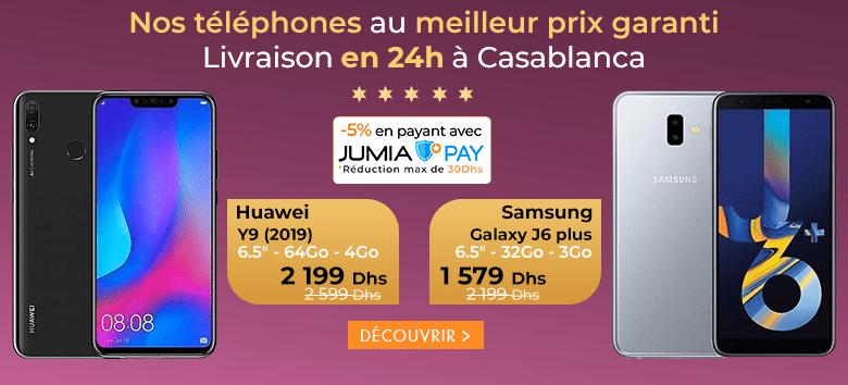 0e4462c5d6b Jumia Maroc