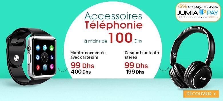 1acc922310b34 جوميا المغرب  بيع و شراء عبر الإنترنت هواتف و أجهزة منزلية و موضة