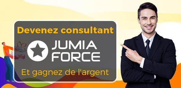 cec650ace جوميا المغرب: بيع و شراء عبر الإنترنت هواتف و أجهزة منزلية و موضة