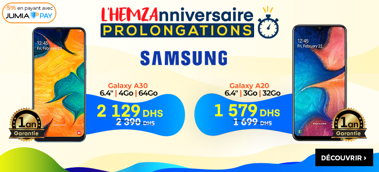 cd7162e88 جوميا المغرب: بيع و شراء عبر الإنترنت هواتف و أجهزة منزلية و موضة