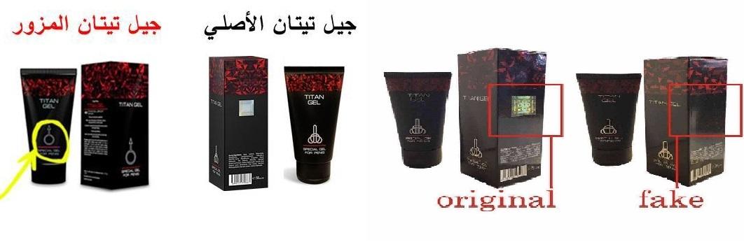 achetez parapharmacie maroc titan gel en ligne jumia maroc