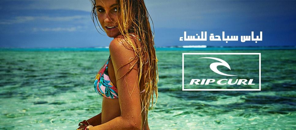 Boutique Rip Curl | Jumia Maroc