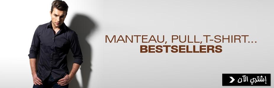 Vêtements Hommes au meilleur prix sur jumia maroc