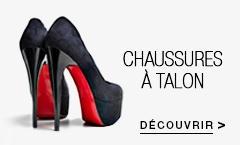 Vos chaussures à talon au meilleur prix sur Jumia maroc