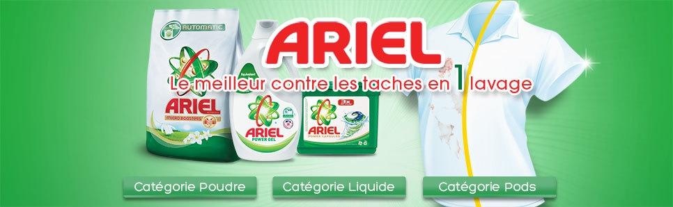 Boutique Ariel sur Jumia Maroc