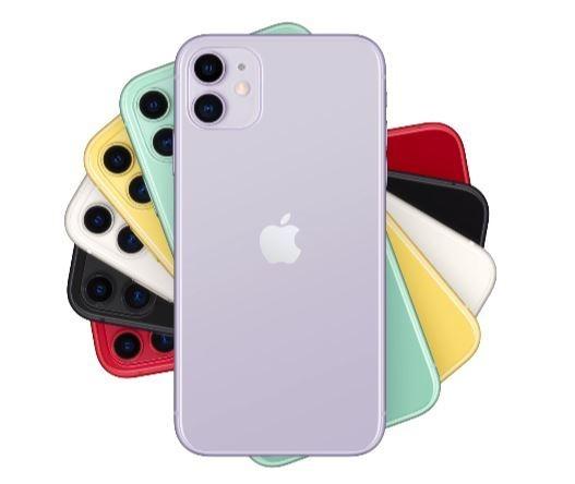apple iphone 11 prix maroc