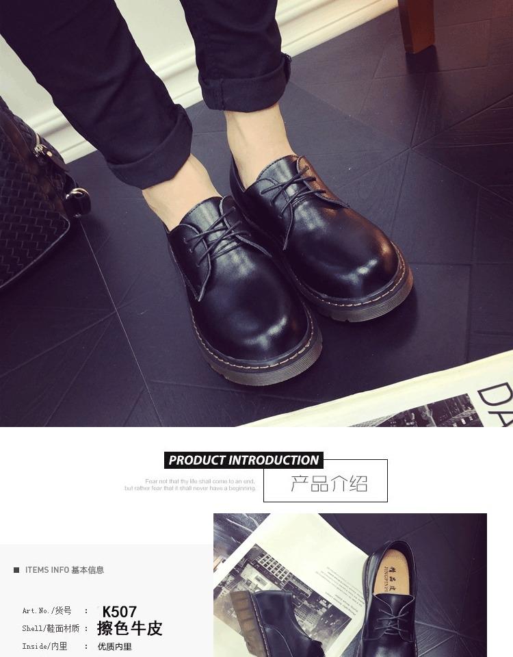 baffbd160e618 Fashion à  s Business Casual Leather Shoes à Fashion prix pas cher   Black  Friday 2018   Jumia Maroc 55c4d3