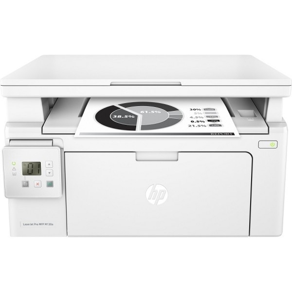 imprimante laserjet prix maroc