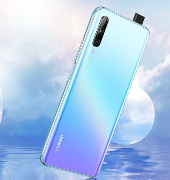 "Huawei Y9s 6.59"" 4G (6Go,128Go) Android 9 48MP+8MP+2MP/16MP - Breathing Crystal"