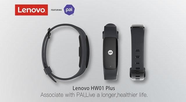 Lenovo fitness band hw01 à prix pas cher   Jumia Maroc