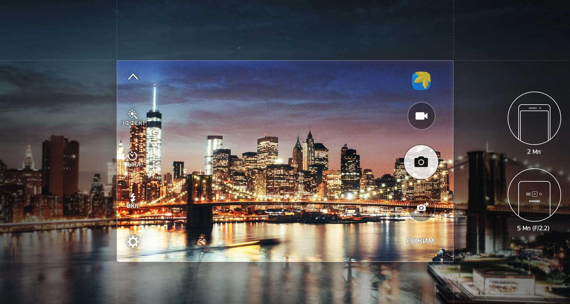 Samsung Galaxy J1 6 prix maroc, jumia maroc