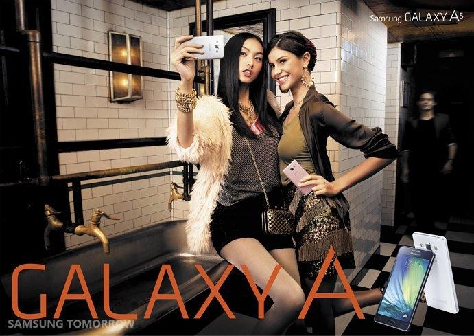 achetez le samsung galaxy a5 au meilleur prix sur Jumia Maroc