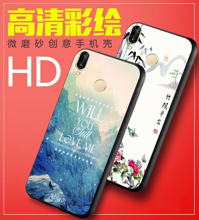 Coque Pour Huawei Nova 3i