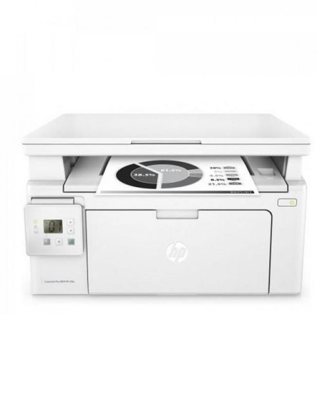 hp imprimante multifonction 3in1 laserjet pro m130a print. Black Bedroom Furniture Sets. Home Design Ideas