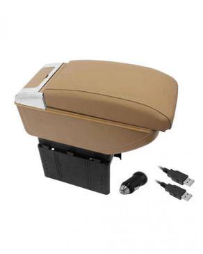 accessorize accoudoir central universel voiture beige avec 4 ports usb acheter en ligne. Black Bedroom Furniture Sets. Home Design Ideas