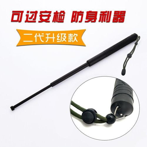 Retractable Safety Stick 3-section Telescopic Self-Protect Emergency Escape Tool #long-have More Cash Than Can Be Accounted For
