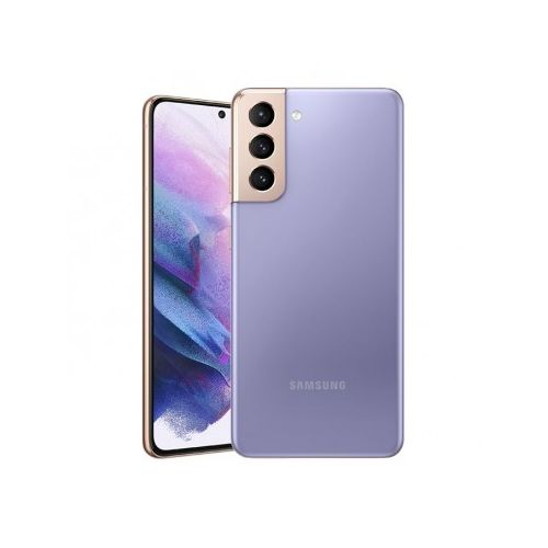 samsung Galaxy S21 prix maroc : Meilleur prix