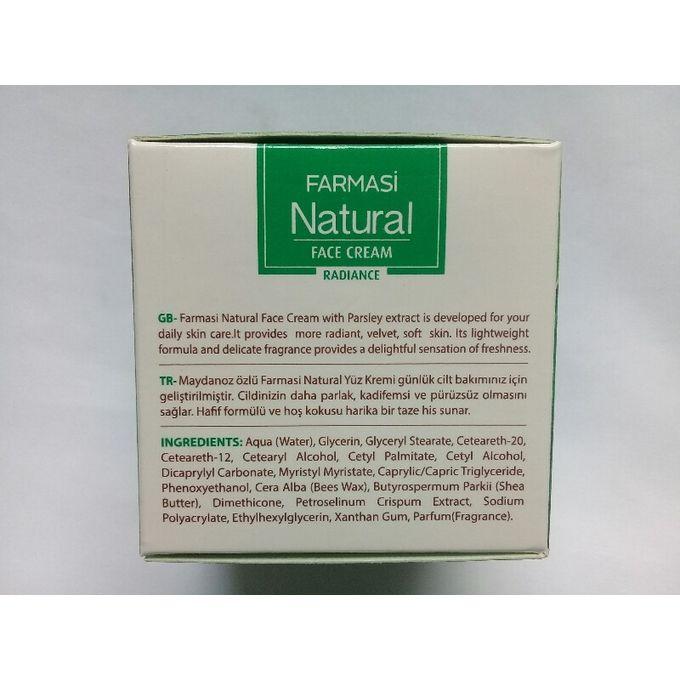 كريمة طبيعية الوجه بخلاصة النعناع المضاد الأكسدة للحفاظ وتركيب البشرة