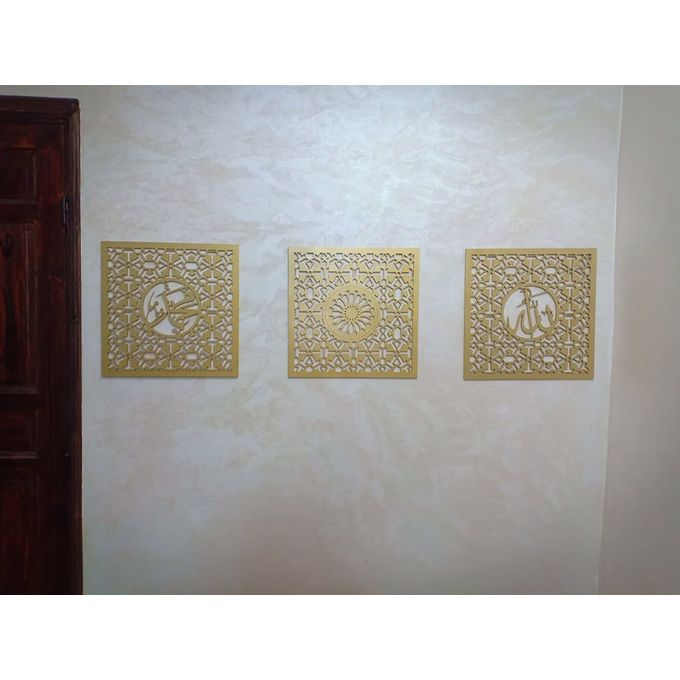 Generic Ayat Allah Mohamed آيات الله محمد Pack de 3