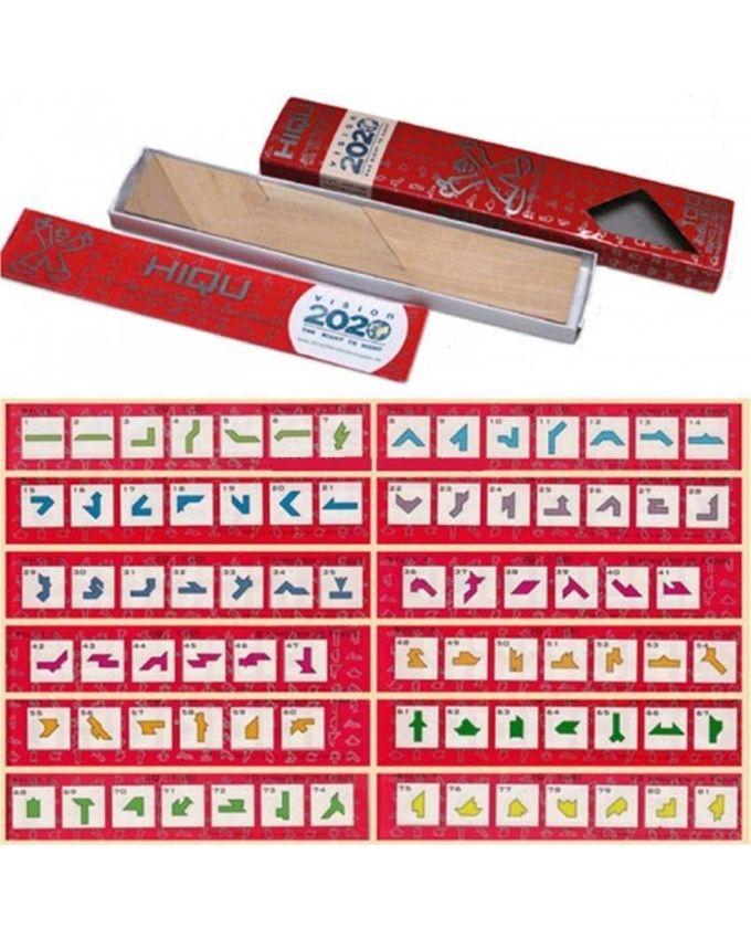 Puzzle en bois - 4 blocks - 100 formes differentes