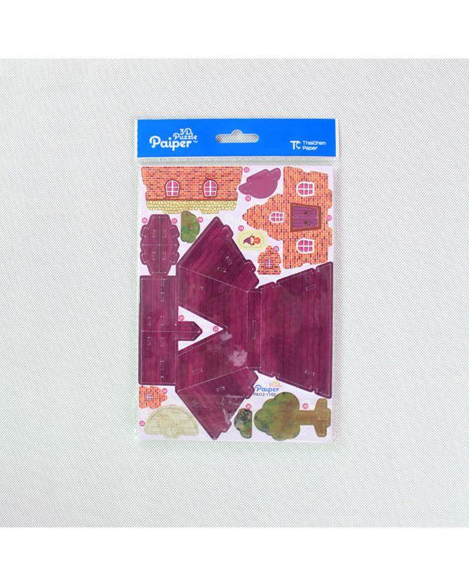 Puzzle 3D House card - Pirple