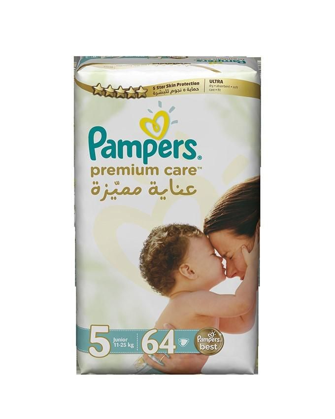 Acheter pampers - Couche pampers en gros allemagne ...