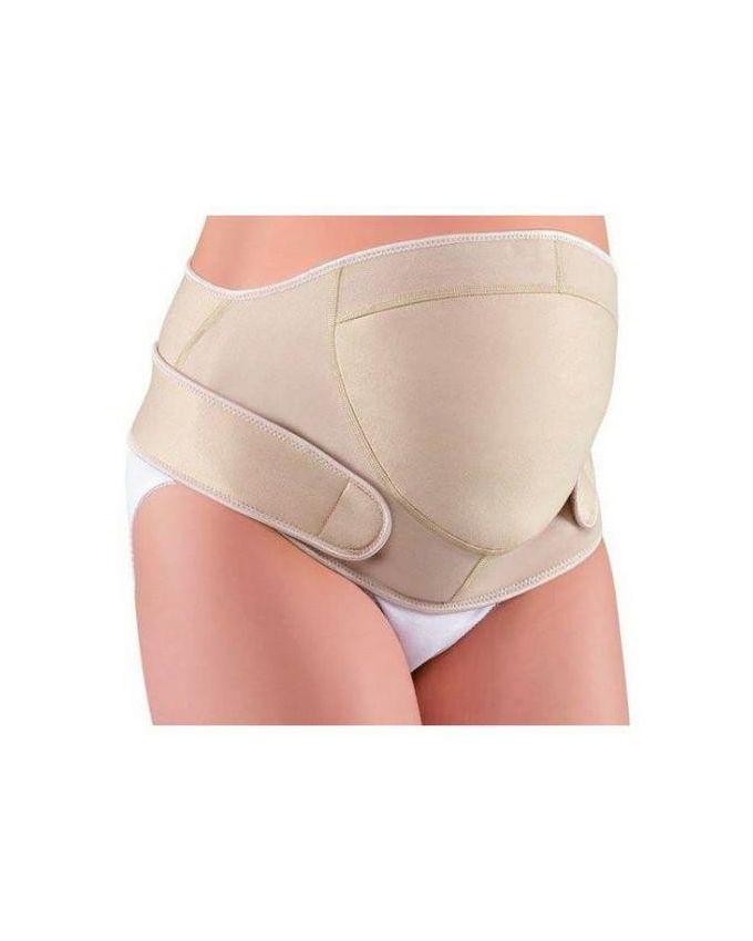 Les collections pour femme enceinte sélectionnées à chaque saison sont représentées par des marques renommées et spécialisées dans le prêt-à-porter grossesse et allaitement.