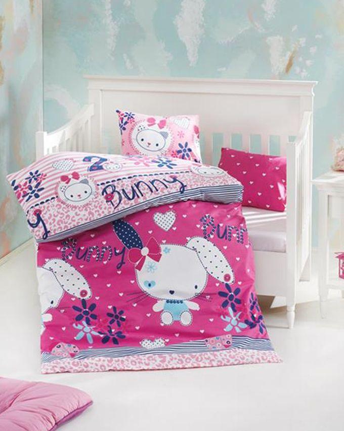 nazenin housse de couette b b coton 4 pi ces rose acheter en ligne jumia maroc. Black Bedroom Furniture Sets. Home Design Ideas