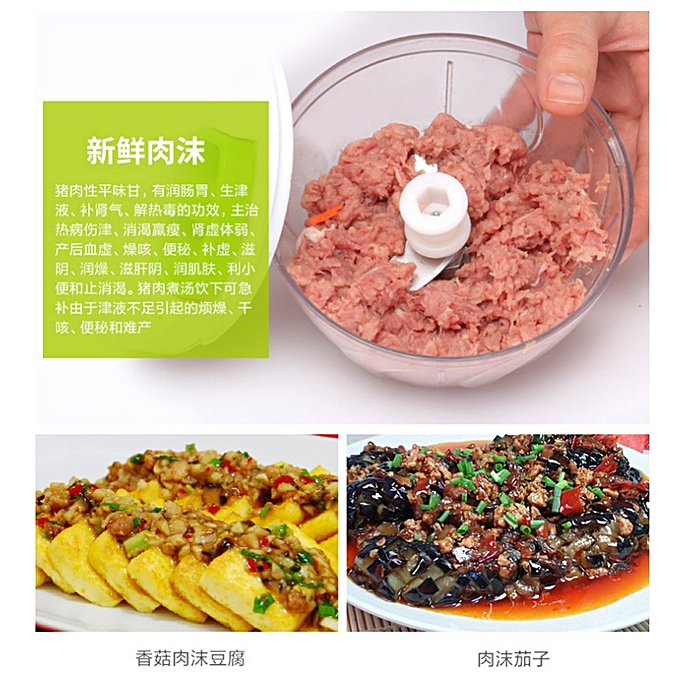 Other Multi-function Household Hand-cutter Kitchen Food Processor Cooking Aid for Restaurants,Canteens à prix pas cher