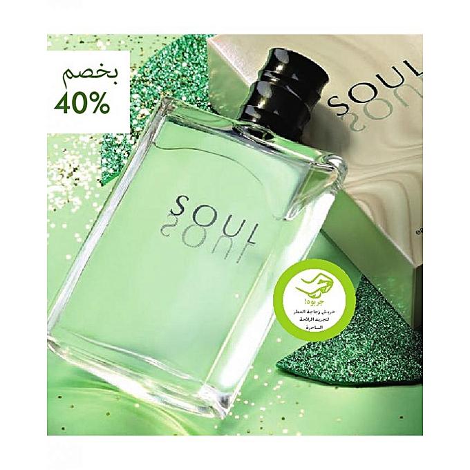 Soul Soul Parfum Ml Homme100 Pour LMSUGjpqzV